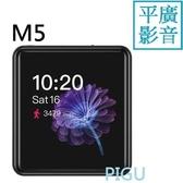 送16G袋 平廣 Fiio M5 黑色 MP3 隨身聽 IPS 觸控螢幕 DSD 音樂播放器 公司貨保固一年 門市展示中