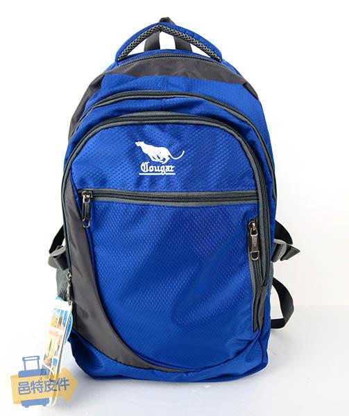 Cougar 美洲豹 超輕防水尼龍布外出休閒旅行後背包 - 藍