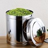不銹鋼50 斤米桶裝米箱儲米箱干貨面粉桶米缸家用密封防潮帶蓋【 出貨】
