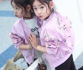 女童春裝外套新款女孩公主夾克花朵韓版寶寶上衣兒童春秋外套 全館免運