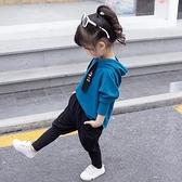 女寶寶套裝洋氣韓版一二三小童4時尚5周歲女童衣服潮