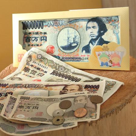 日本毛巾 : 財神到_ 一百萬元 12*27 cm (手帕 手巾 ?本龍馬-- taoru 日本毛巾)