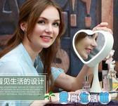 臺式帶燈便攜折疊公主書桌臺面簡約現代LED化妝鏡LY3781『愛尚生活館』