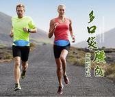 腰包 耐磨運動腰包 男女多功能手機包小健身跑步裝備大容量實用防水 京都3C
