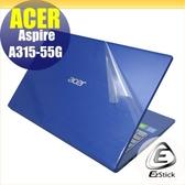 【Ezstick】ACER A315-55G 二代透氣機身保護貼(含上蓋貼、鍵盤週圍貼)DIY 包膜