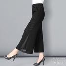 雪紡闊腿褲夏季薄款媽媽寬鬆休閒直筒九分褲2021新款女裝高腰褲子 快速出貨