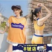 2020新款游泳衣女保守分體三件套比基尼顯瘦遮肚學生韓版運動泳裝 8號店
