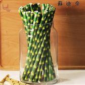 環保紙 竹子紙吸管 彩 25只裝