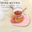 加熱杯墊USB暖溫杯自動55度恒溫杯墊加熱水杯牛奶保暖茶水自加熱加熱杯墊
