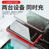行動電源BX充電寶30000毫安聚合物超大容量便攜快充3萬手機通用專