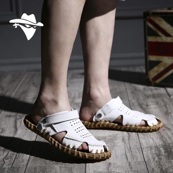 涼拖鞋男 真皮男士涼鞋軟底潮流時尚潮人外穿包頭沙灘拖鞋個性防滑涼拖