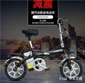 12/14寸折疊式小型電動自行車超輕成人鋰電池電瓶代駕司機專用寶  nm3308 【Pink中大尺碼】