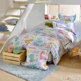 義大利Fancy Belle《侏儸紀樂園》單人純棉防蹣抗菌吸濕排汗兩用被床包組