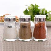 廚房玻璃調味罐 翻蓋鹽糖罐子家用花椒瓶味精粉末瓶80ml尾牙 限時鉅惠