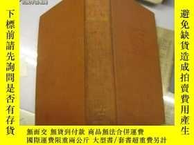二手書博民逛書店THE罕見EXILE【1936年賽珍珠小說《流亡》(又譯《放逐》