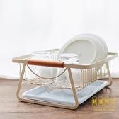 日式鐵藝盤碗架瀝水架北歐風家用廚房餐具水杯收納籃【輕奢時代】