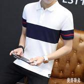 夏季男士短袖體恤新款韓版時尚修身潮流男裝翻領POLO衫 CJ2699『美好時光』