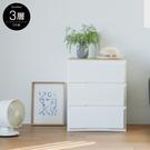 收納衣物 塑膠櫃 收納櫃【R0177】MBKD-T5530B【livinbox】3大抽木紋板 樂收FUN 樹德 收納專科