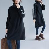 加絨高領衛衣女 秋冬新款文藝寬鬆大尺碼中長款打底長袖絨衫加厚上衣