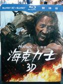 挖寶二手片-Q03-030-正版藍光BD*電影【海克力士/3D+2D雙碟】-外紙盒完整