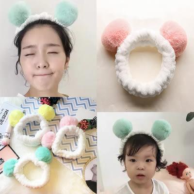 【00963】 絨毛球球化妝頭帶 洗臉帶