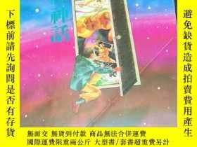 二手書博民逛書店突破雜誌罕見突破出版社發行 1984年2月15日 第二期Y218601
