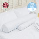 aribebe 韓國阿拉斯加涼感抱枕-S號(60x10cm)