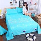 床單單件雙人學生宿舍床單1.8米純色床單被單單人床1.5/1.6米 4色入 多種尺寸 滿千88折