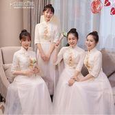 中式伴娘服修身大碼秋冬合唱畢業姐妹團 奈斯女装