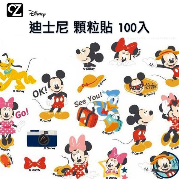 迪士尼 顆粒貼 100入 貼紙 米奇 米妮 史迪奇 維尼 小美人魚 玩具總動員 三眼怪 奇奇蒂蒂 思考家