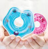 嬰兒游泳圈脖圈新生兒頸圈兒童寶寶洗澡小孩浮圈0-12個月加厚充氣YYP     蜜拉貝爾
