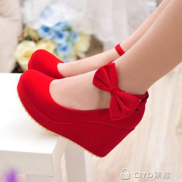 春秋結婚鞋紅色坡跟新娘鞋大小碼高跟孕婦婚禮鞋女單鞋防水台紅鞋 ciyo黛雅