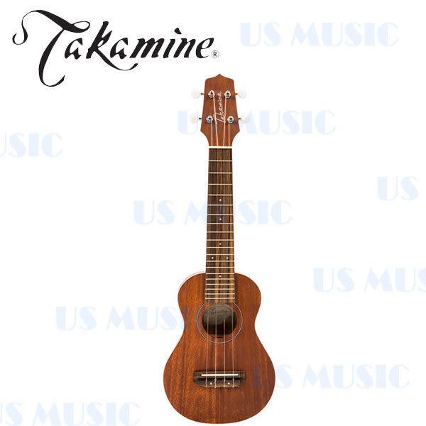 【非凡樂器】『日本名牌Takamine GU-S1 21吋桃花心木烏克麗麗』附烏克麗麗袋/Ukulele/調音器/Pick