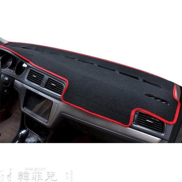 汽車專用中控儀錶工作臺避光墊CRV改裝飾防曬隔熱遮光遮陽墊XRV盤 韓菲兒