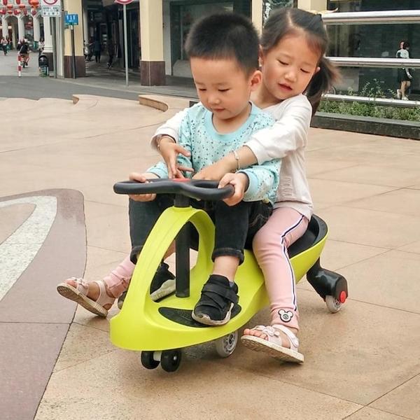 妞妞車 兒童扭扭車1-3歲防側翻男孩/女寶寶車子【免運直出】