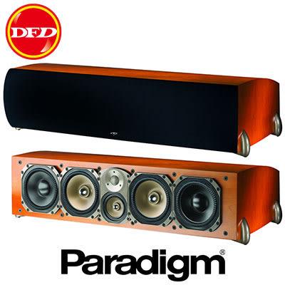 加拿大 Paradigm Signature C5 極聲美型揚聲器 (中置型喇叭) (支)
