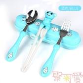 兒童筷子寶寶訓練筷樹脂環保寶寶練習筷子餐具套裝【聚可愛】