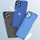 TOTU iPhone 12 Pro Max Mini 手機殼 防摔殼 保護套 全包 保護殼 鏡頭框 柔纖系列