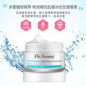 韓國 Dr.Young 黛兒漾 水沁瀅保濕乳霜 50mL ◆86小舖◆