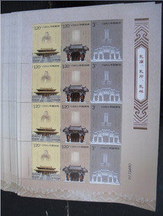 【優美郵票社】2010-22 孔廟、孔林、孔府 (整版 挺版 原膠全品)