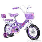 兒童自行車女孩2-5-6-7-8-9-10歲寶寶3小孩4女童車公主款腳踏單車 深藏blue