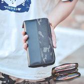 韓國多功能迷彩男士手拿包 正韓休閒長版拉鍊手包 錢夾 皮夾 手機包 潮流包 大容量