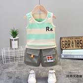 兒童時尚條紋背心短褲兩件套洋氣男童夏裝套裝【時尚大衣櫥】