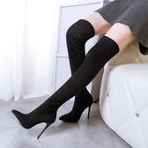 長筒靴 膝上靴 高跟靴子性感尖頭細跟顯瘦夜店時尚騎士女靴歐美彈力靴過膝長靴《小師妹》sm3141