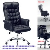 【水晶晶家具/傢俱首選】SY9186-1方塊4005黑皮靠背可調式電腦/辦公椅
