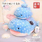 日本san-x角落生物水玉鯨魚先生甚平鯊公仔掛件毛絨暖手抱枕靠墊 moon衣櫥