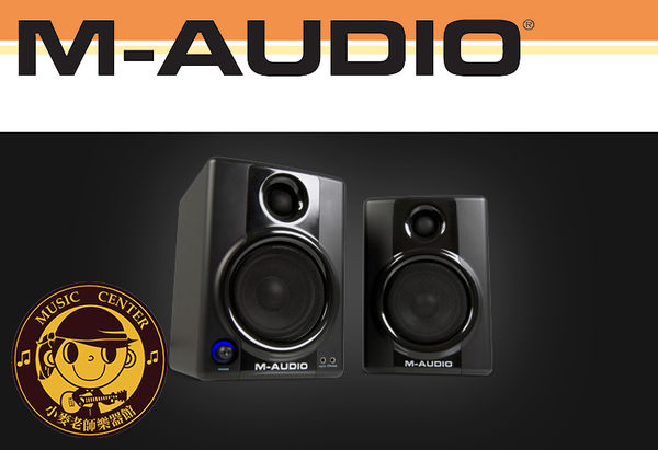 【小麥老師樂器館】M-AUDIO STUDIO PHILE AV40 專業級音響 錄音室級音響 音響 4吋錄音室電腦音
