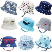 【優選】嬰兒帽棉男寶寶帽子漁夫帽遮陽太陽帽嬰兒童