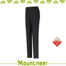 【Mountneer 山林 女 彈性抗UV窄管褲《黑色》】21S12-01/抗UV/UPF50+/彈性/舒適/休閒