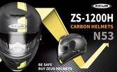 ZEUS 瑞獅安全帽,ZS-1200H,N53黃/碳纖維原色